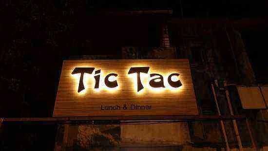 TIC TAC Restaurant